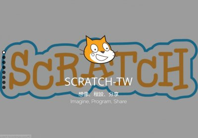 Scratch and Python學習