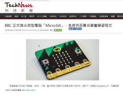 https://cdn.technews.tw/2016/03/24/meet-bbc-microbit/