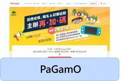 https://www.pagamo.org/