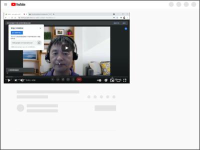 Google Meet 相關學習