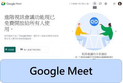 https://meet.google.com/