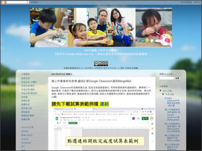 Google Classroom 相關學習 pic