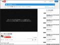 均一教育平台使用介紹 - YouTube