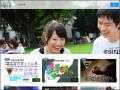 Open edX 繁體中文平台