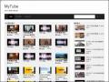 MyTube 成功大學數位影音雲