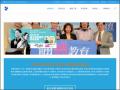 學思達教學官方網站 (翻轉教育講堂)
