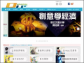 ewant 育網開放教育平臺