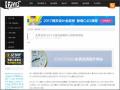 免费高清!10个无版权限制的大图特供网站