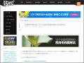 免费图库第四波!14个无版权限制的高清无码图库站