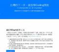 fchart程式設計教學工具