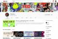 TED-Ed - YouTube