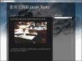 節省工具箱 Jason Tools: [套件推薦] 遠端會議與遠端教學開源套件如何選擇