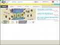 高雄市教育局達學堂課程直播 pic