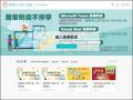 台北市教育局酷課雲網路課程 pic