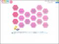 CIRN ─ 國民中小學課程與教學資源整合平臺