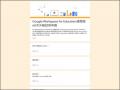 Google Workspace for Education進階版申請