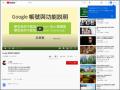 Google Meet &Classroom學生不能加入?