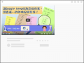 Google Keep收作業、調查表即時紀錄幫手