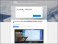 IPEVO Annotator 簡報上課專用免費畫筆軟體