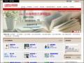 社團法人台灣開放式課程聯盟