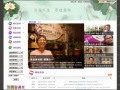 國立清華大學開放式課程