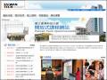 國立臺灣科技大學-開放式課程網站
