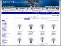 弘光科技大學播客系統