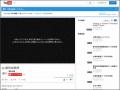 葉丙成教授 - YouTube pic