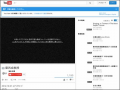 葉丙成教授 - YouTube