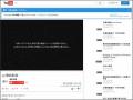 雙帥對談 - YouTube