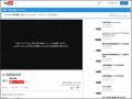 張輝誠老師 - YouTube