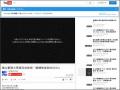 國立臺灣大學葉丙成教授─翻轉教室與MOOCs - YouTube pic