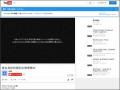 莫名其妙的個別化教學模式 - YouTube